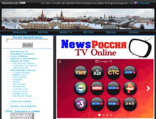 news-of-russia.com screenshot