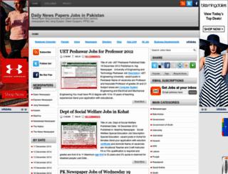 news-paper-jobs.blogspot.com screenshot