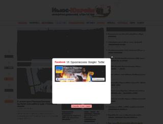 news-ukraine.com screenshot