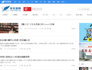 news.010lf.com screenshot