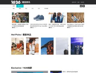 news.1626.com screenshot