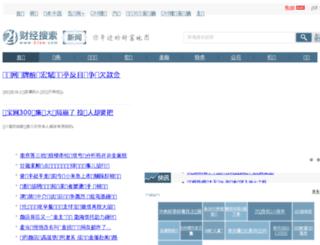 news.21so.com screenshot
