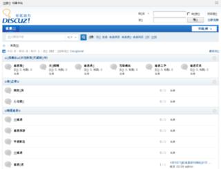 news.332527.com screenshot