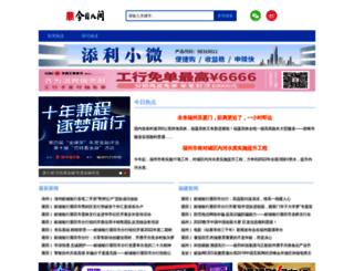news.66163.com screenshot