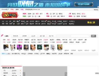news.86wan.com screenshot