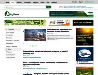 news.agropages.com screenshot