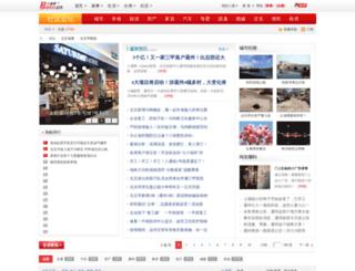 news.bato.cn screenshot