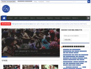 news.bspindia.org screenshot