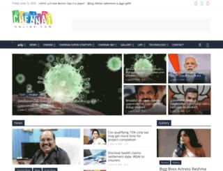 news.chennaionline.com screenshot