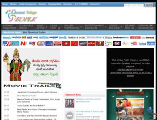 news.chennaitelugupeople.com screenshot