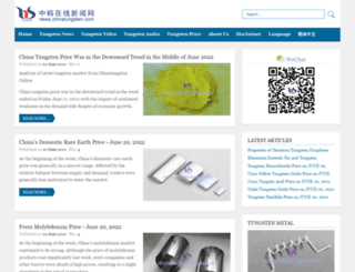 news.chinatungsten.com screenshot