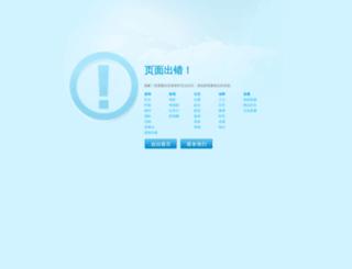 news.cutv.com screenshot