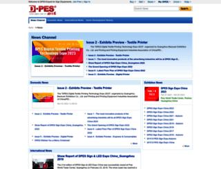 news.dpes.com.cn screenshot