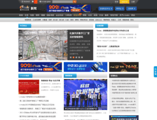 news.e-works.net.cn screenshot