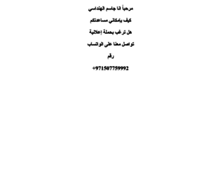 news.emaratyah.ae screenshot