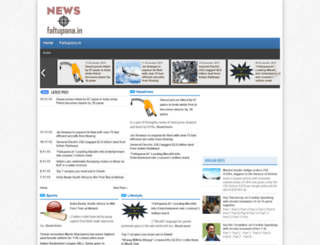 news.faltupana.in screenshot