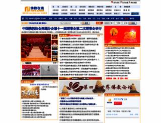 news.fjnet.com screenshot