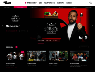 news.friday.ru screenshot