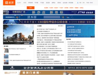 news.funxun.com screenshot
