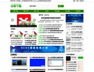 news.gpxz.com screenshot