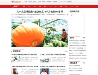 news.gzdsw.com screenshot