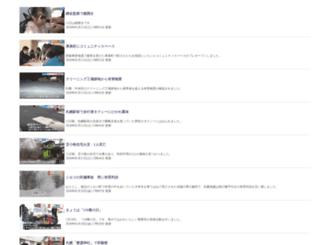 news.hbc.co.jp screenshot