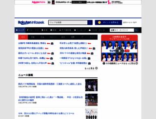 news.infoseek.co.jp screenshot