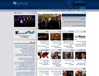 news.irib.ir screenshot