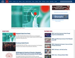 news.iskcon.com screenshot