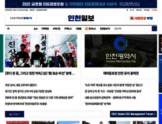 news.itimes.co.kr screenshot