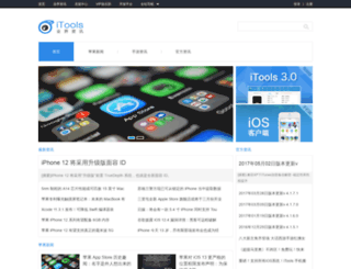 news.itools.cn screenshot