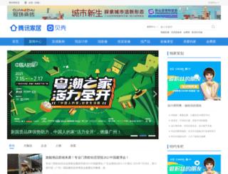 news.jia360.com screenshot
