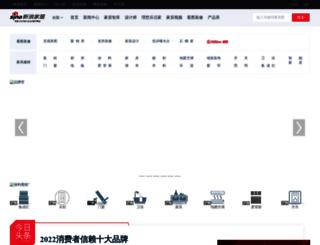 news.jiaju.com screenshot