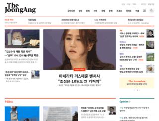news.joins.com screenshot