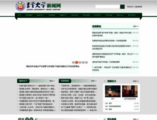 news.jsu.edu.cn screenshot