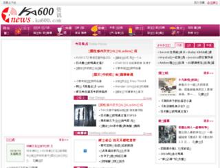 news.ka600.com screenshot