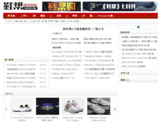 news.kicks.cn screenshot