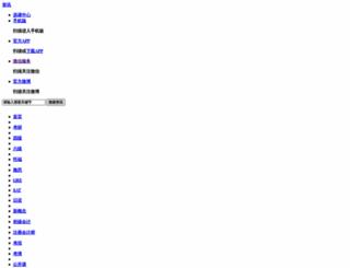 news.koolearn.com screenshot
