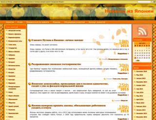 news.leit.ru screenshot