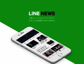 news.line.me screenshot