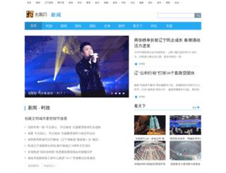 news.lnd.com.cn screenshot