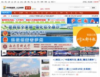 news.lzep.cn screenshot