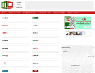 news.mediadirectorybd.com screenshot