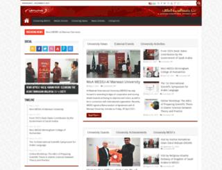 news.mediu.edu.my screenshot