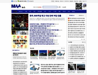 news.moyiza.com screenshot