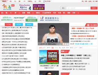 news.netbirds.com screenshot