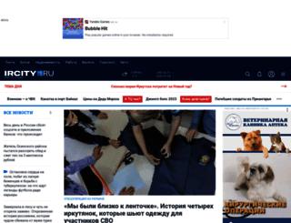 news.ngs38.ru screenshot