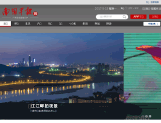 news.ngzb.com.cn screenshot