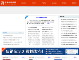 news.nne.cn screenshot