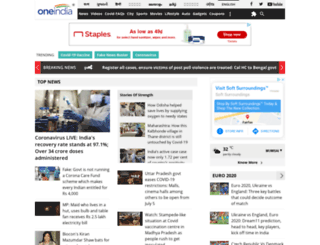 news.oneindia.mobi screenshot